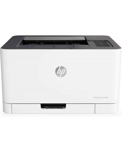 Impresora hp color laser 150nw 18 ppm negro 4 color ppm bandeja 150 hojas
